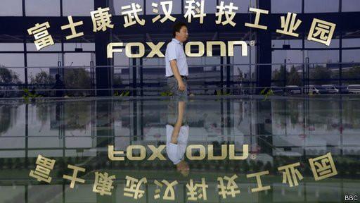 Фабрика Foxxcon