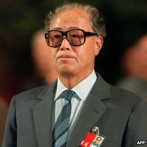 赵紫阳出席中共十三大会议(1/11/1987)