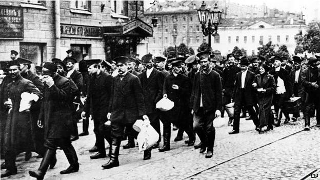Призыв в армию в Санкт-Петербурге (август 1914 г.)