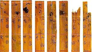 Antiguas tiras de bambú