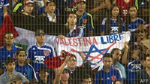 Aficionados de Palestino