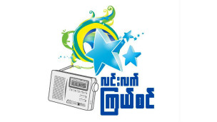 llks logo
