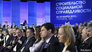 Конференция Общероссийского народного фронта
