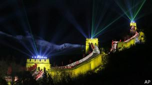 长城脚下庆祝2014新年