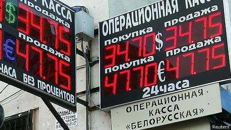 Эксперты полагают, что о долларе дешевле 35 рублей и о курсе евро ниже 48 рублей можно на ближайшее время забыть