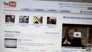 """يوتيوب """"يفحص"""" إحصاءات المشاهدات المزيفة لملفات الفيديو 140205111314_youtube_304x171_afp"""