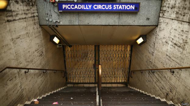 Закрытая станция метро
