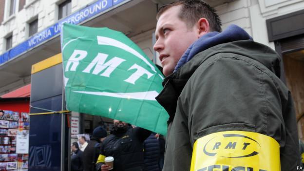 Пикет профсоюзников