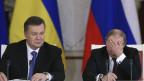 Кремль назвал события на Украине попыткой переворота