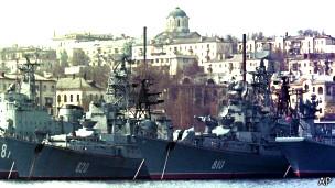 Город и порт Севастополь