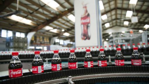 مصنع  كوكاكولا