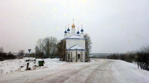 Дорога на Вологду (фото автора)