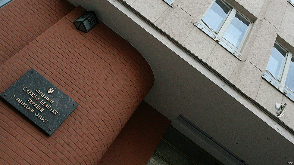 здание Службы безопасности