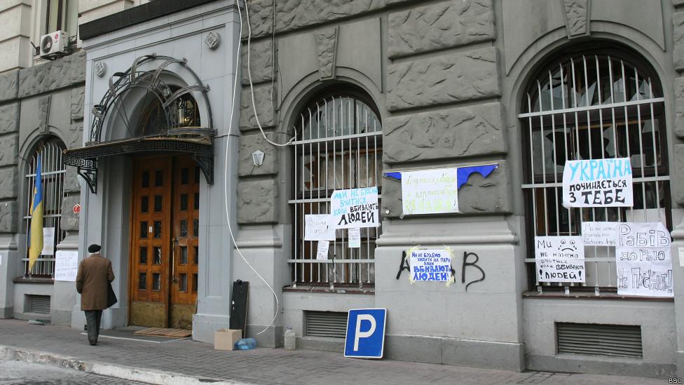 Лозунги на стене здания МВД