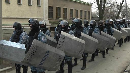 """Беркут"" в Донецке"
