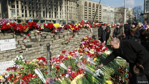 Мемориал на Майдане