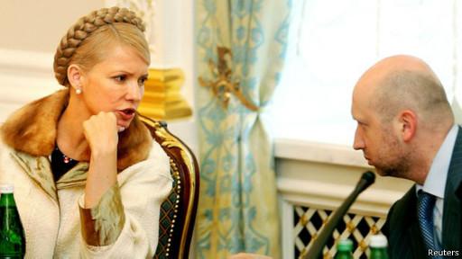 Тимошенко и Турчинов