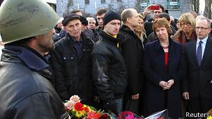 Кэтрин Эштон в Киеве