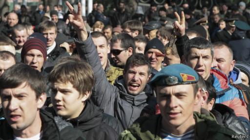 Симферополь, протест