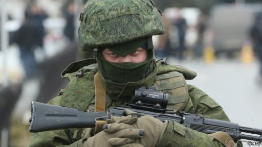 Крым, военные