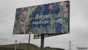 Плакат с портретом Януковича