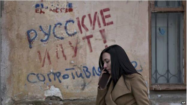 Graffiti na Crimeia (AP)