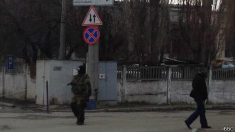 военкомат в Симферополе
