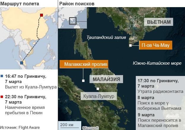 Карта раойна поисков