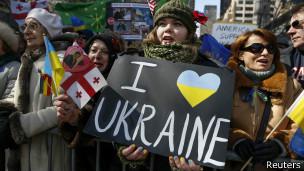 Демонстрация в поддержку Украины