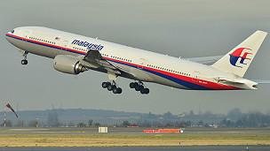 Chiếc Boeing 777 của Malaysia
