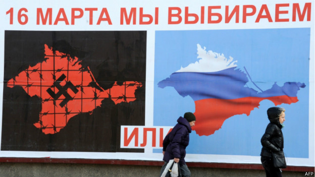 Плакат на улицах Севастополя перед референдумом в Крыму