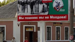 Señal en Transnistria