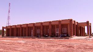 Hospital del Placer
