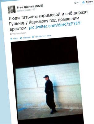 Охрана у дома Каримовой