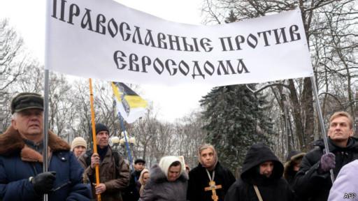 плакат  УПЦ МП: связь с Москвой ослабевает 140325141951 orthodox 512x288 afp