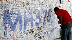 Mensajes sobre el MH370