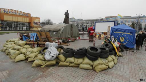 Майдан в Ровно