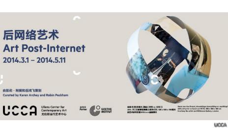 """Arte post-internet"""