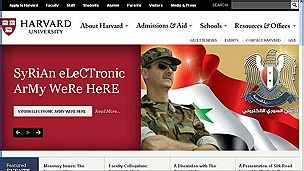 Página de la Universidad de Harvard
