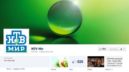 "Страница телеканала ""НТВ Мир"" на Facebook"