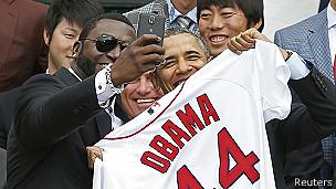David Ortiz y Barack Obama