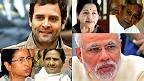 भारत आम चुनाव 2014