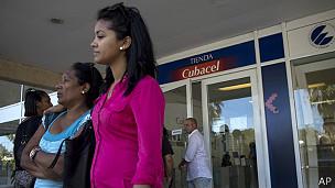 Tienda de celulares en Cuba