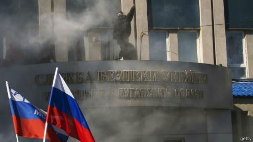 Протесты в Луганске