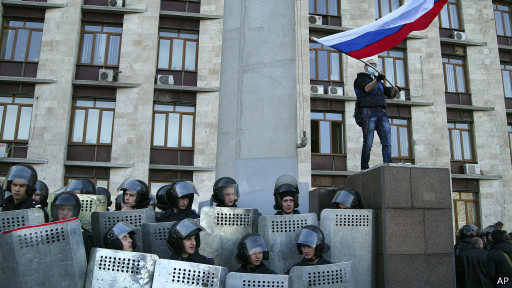 протесты в Донецке