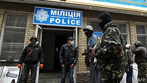 Comisaría en Ucrania