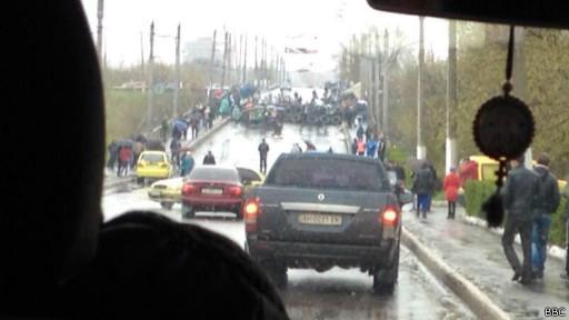 Въезд в Славянск