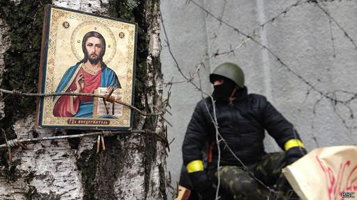 Икона в Славянске