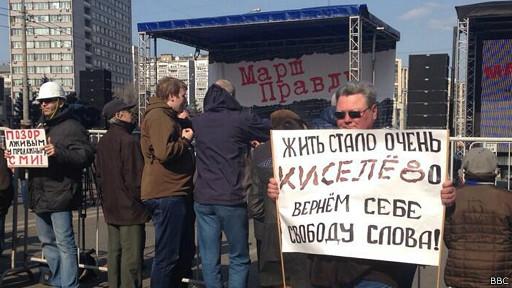 Марш правды в Москве