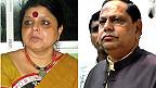 दीपा दासमुंशी और सत्य रंजन दासमुंशी